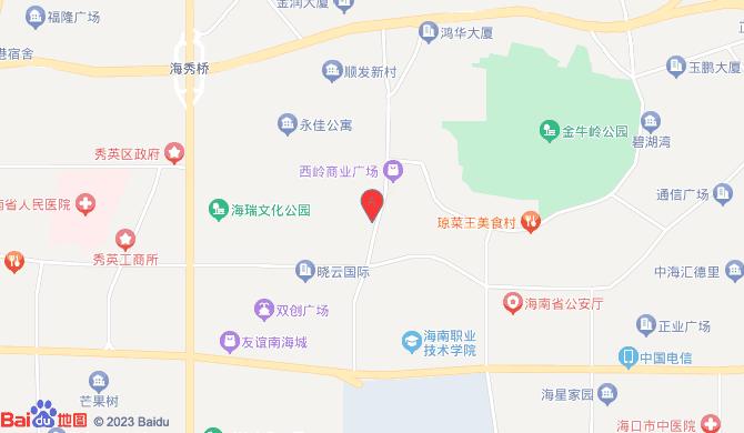 海南景鑫清洁服务有限公司