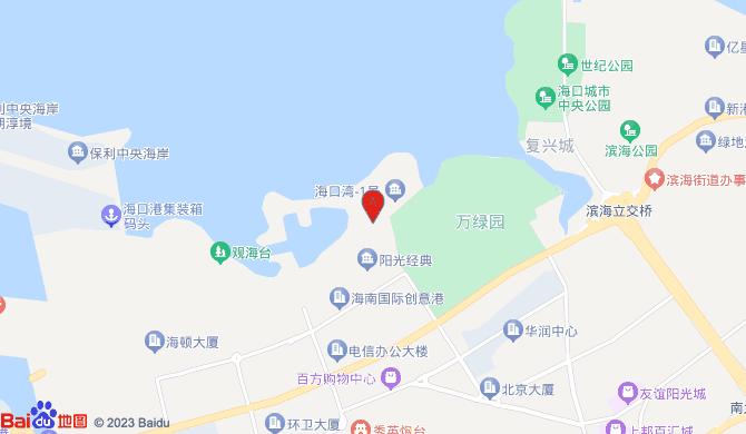 海南蓉清家明环境科技有限公司
