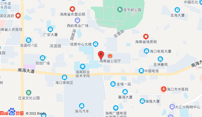 海南桦晟环保科技有限公司