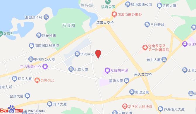 海南恒涛清洁服务有限公司