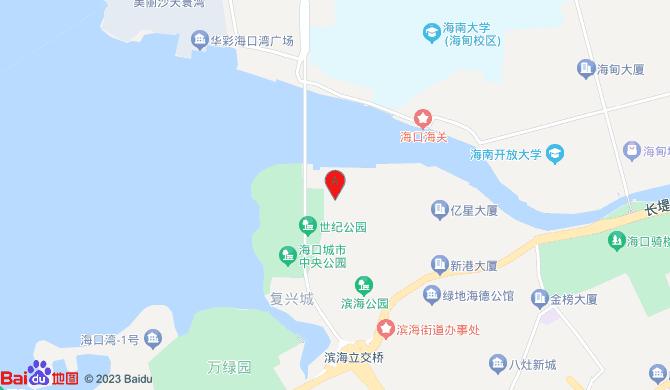 海南辰发清洁环保服务有限公司