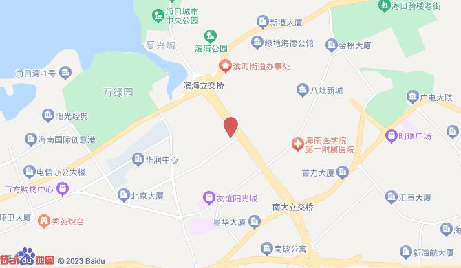 海南俊博环保科技有限公司