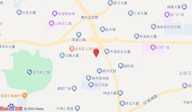 海南华中兴清洁服务有限公司