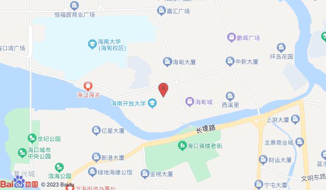 海南翊宇环卫工程有限公司
