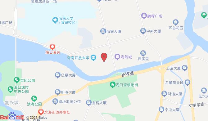 海南宏洁家政服务有限公司