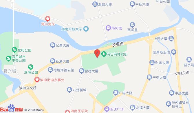 海口清辉清洁服务有限公司
