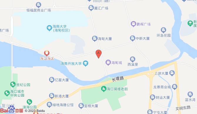 海口美兰陈志成装卸搬运部