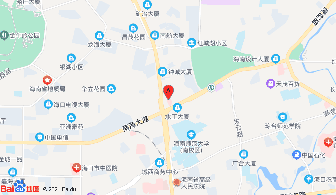 海口兴丰盛实业有限公司