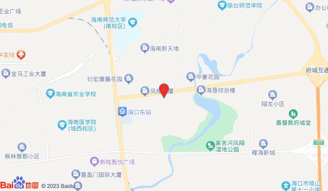 海南沐名保洁有限公司