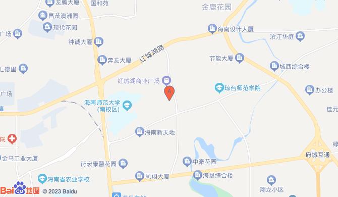 海南聚豪杰实业有限公司