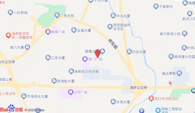 海南智轩保洁有限公司