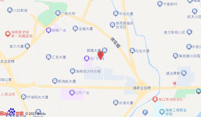 海南鑫洁家政服务有限公司