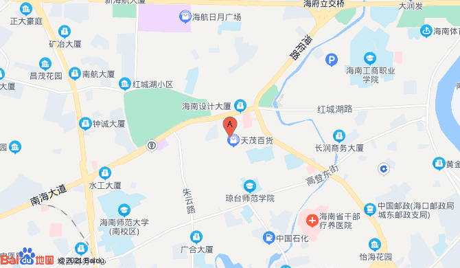 海南禾万达防水补漏工程服务有限公司