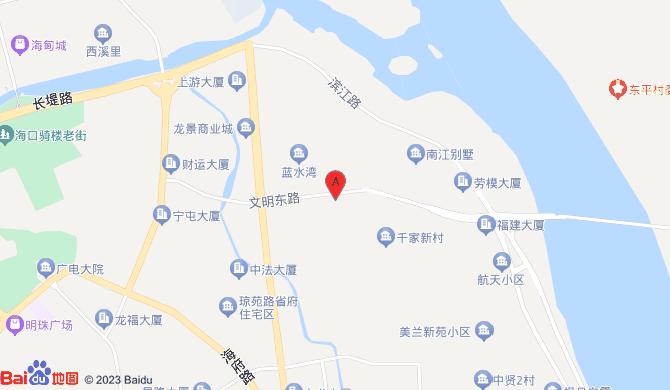 海口鑫烨辉煌清洁服务有限公司