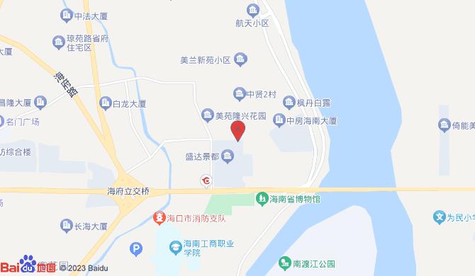 海南湘之蓝清洁环保有限公司
