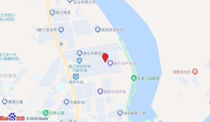 湛江市广洁环保技术有限公司