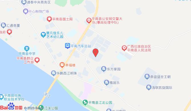 平南县平南镇安心家政服务站