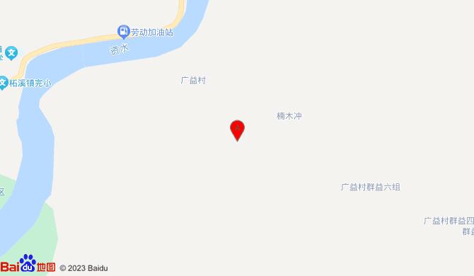 安化县平顺保洁有限责任公司
