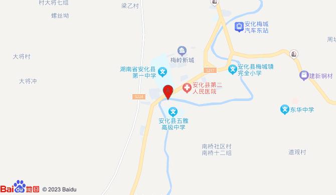 安化县华旭保洁服务有限责任公司