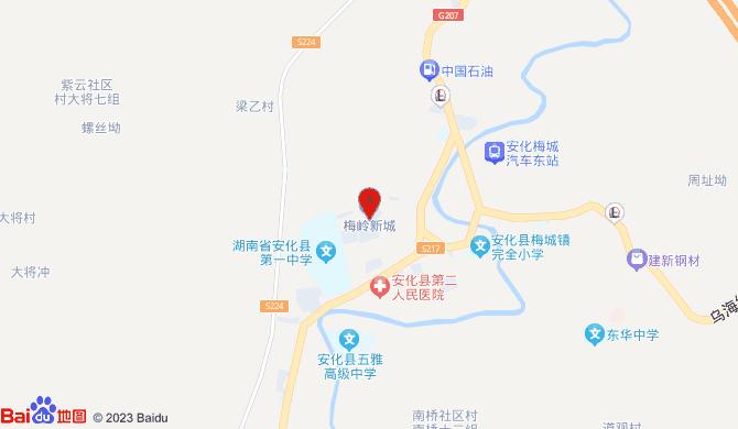 安化县快帮家政服务有限公司