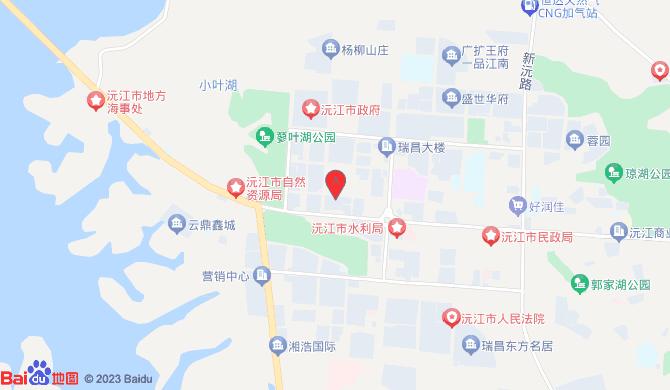 湖南清云保洁有限公司