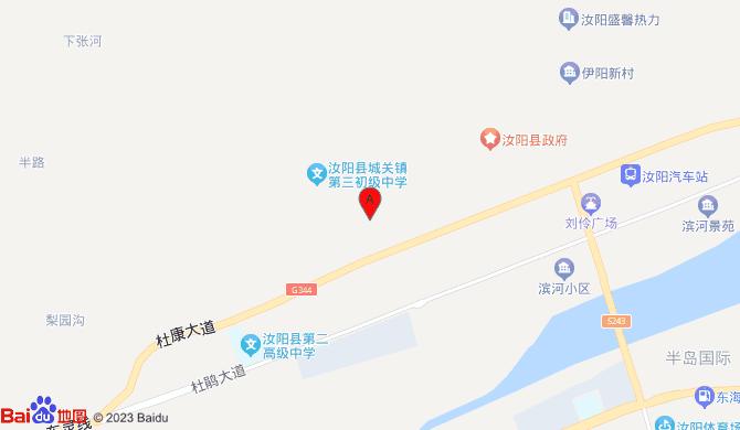 汝阳县桂香五金电料行