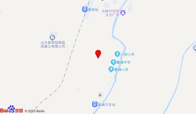 沁水县嘉峰阳光家政服务中心