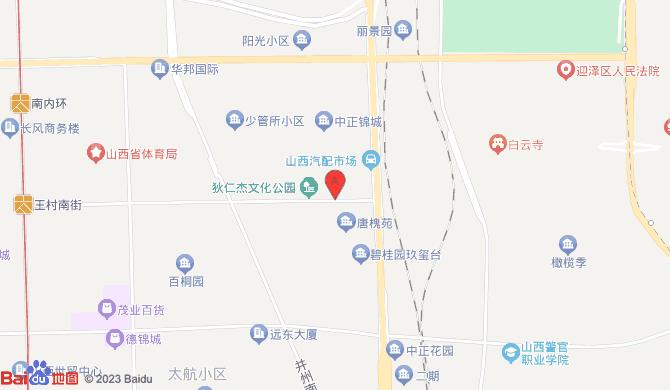 太原市小店区晋发疏通服务部