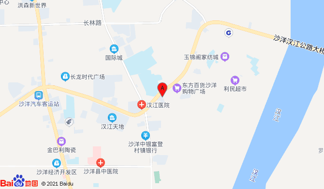 沙洋县为乐家政服务中心