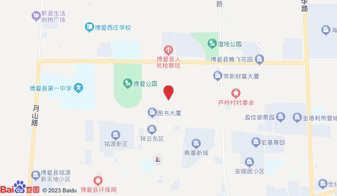 博爱县绿艺园林绿化有限公司