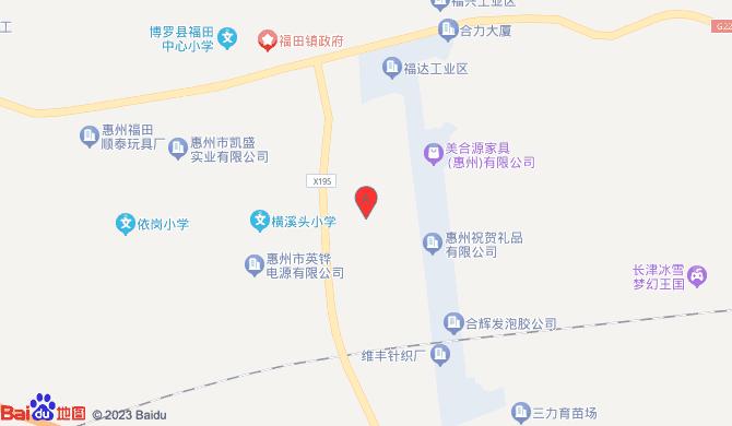 博罗县福田华基锁业科技开发有限公司