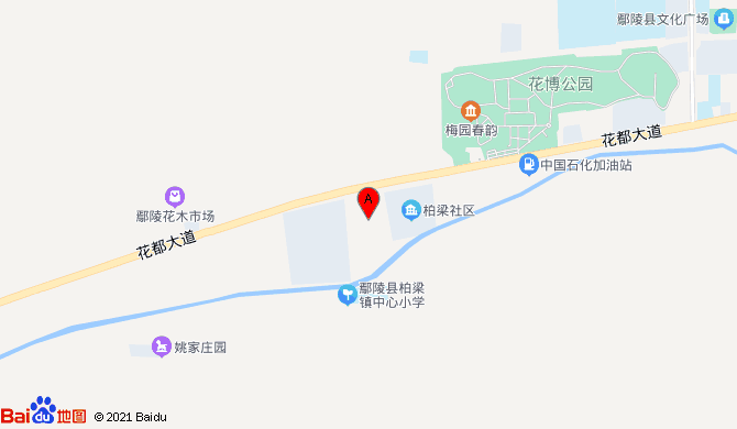 鄢陵县铭景刻章开锁门市部
