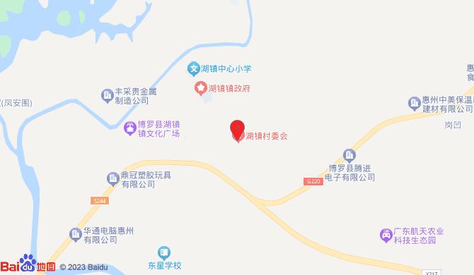 博罗县湖镇润兴锁具店
