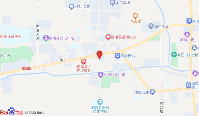 鄢陵县老王开锁店