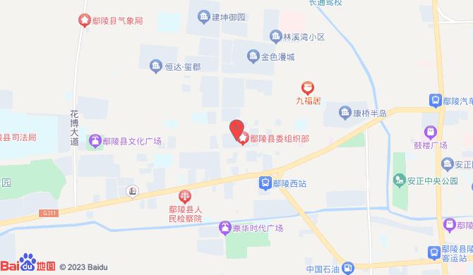 鄢陵县太平开锁修配店