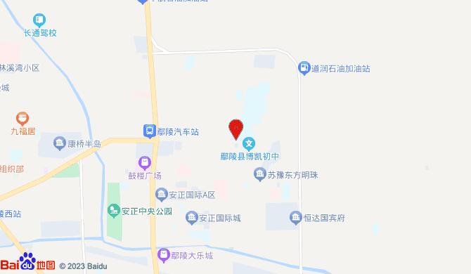 鄢陵县安民开锁服务部