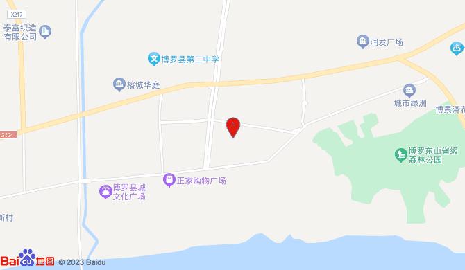 博罗县罗阳镇伟记锁具店