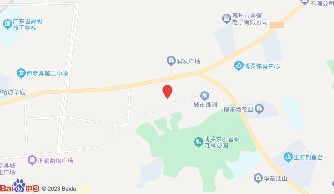 博罗县顺子王锁具营业部