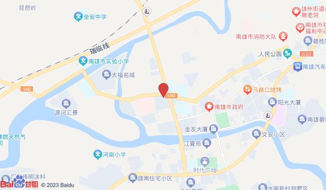 南雄市洁诚家政服务有限公司