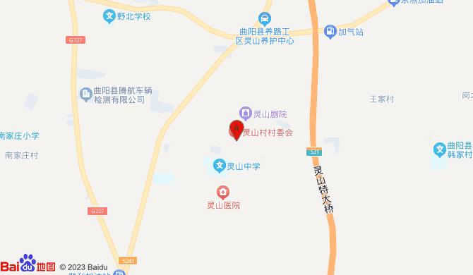 曲阳县百姓开锁服务部