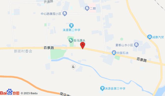涞源县舒居智能锁具店