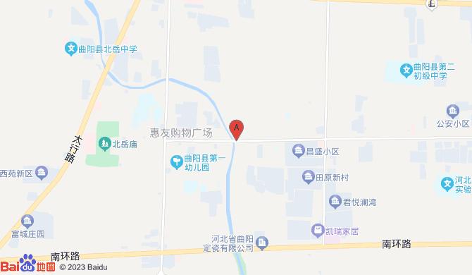 曲阳县平安锁具服务中心