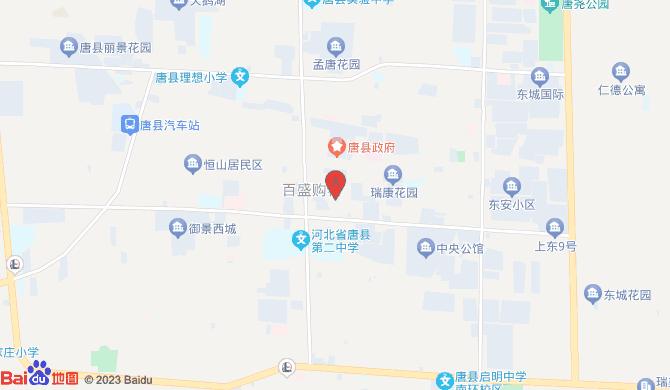安新县滨河路郑涛开锁服务部