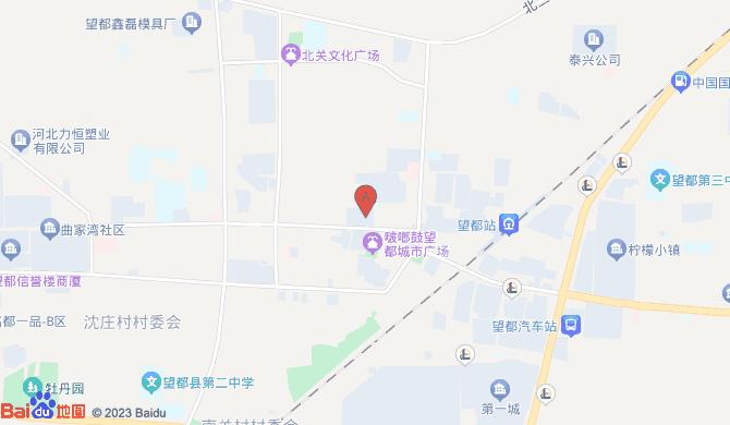 望都县刘亮开锁部