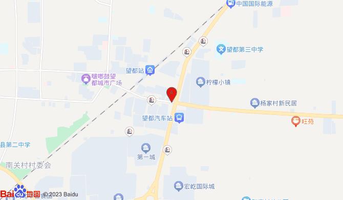 望都县风云汽车钥匙锁具店
