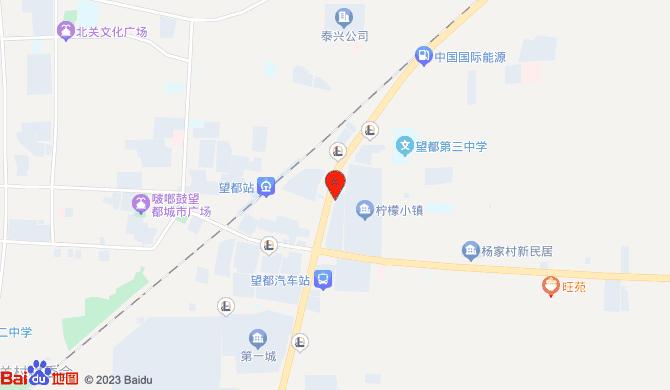 望都县鑫悦开锁店