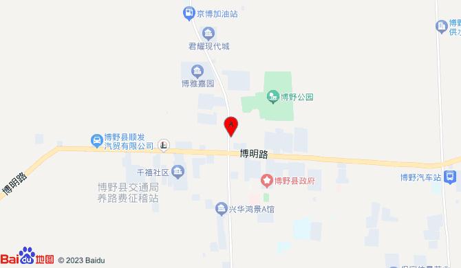 博野县盼佳锁具销售部