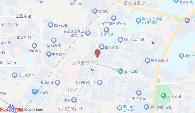 保定市郭震开锁服务有限公司