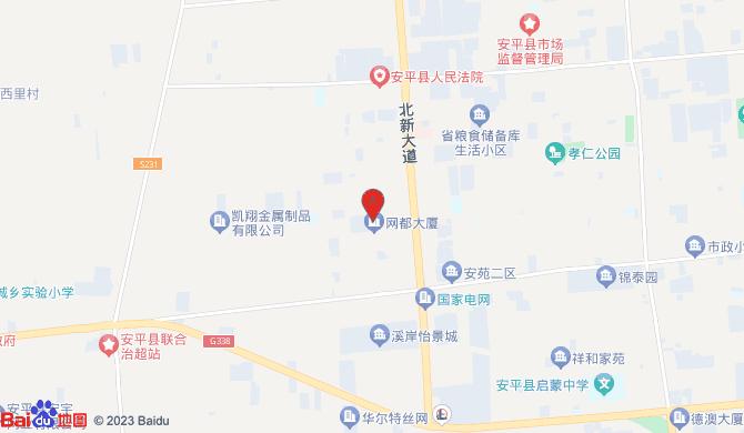 安平县弘阁锁具维修部