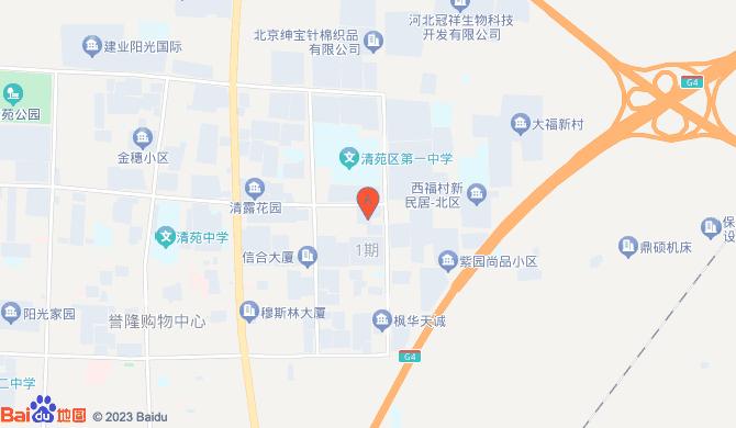 涿州市好汉开锁服务有限公司清苑分公司
